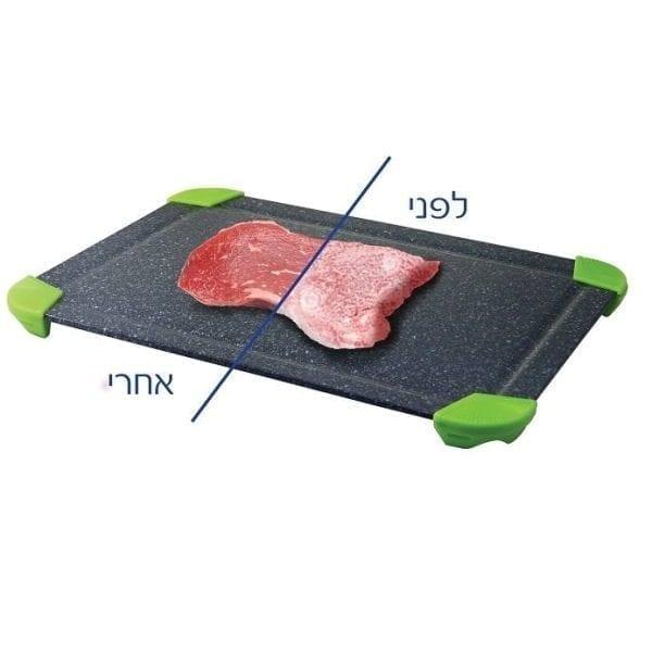 איך להפשיר בשר מהר